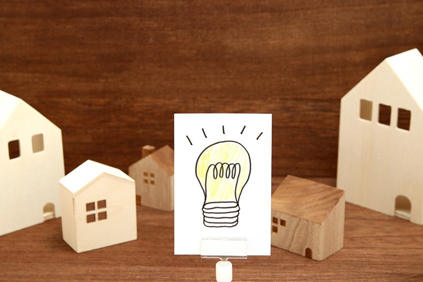 電力自由化を徹底解説