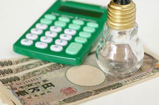 太陽光発電&家庭用蓄電池導入☆月々の電気料金3つの事例