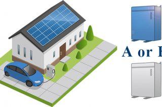 家庭用蓄電池の選び方☆チェックする5つのポイント