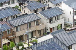 沖縄でソーラーローンを利用した太陽光発電☆その種類と特徴